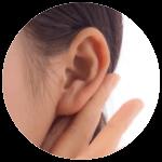Korekcia tvaru uší